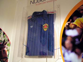 Maribor National Liberation Museum - football dress