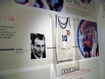 Maribor National Liberation Museum - basketball dress