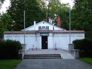 Favorite place - Maribor city park aquarium 1