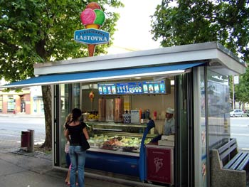 Maribor Lastovka ice cream 1